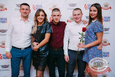 «Дыхание ночи»: Dj Twins Project (Москва), 14 октября 2017 - Ресторан «Максимилианс» Красноярск - 16