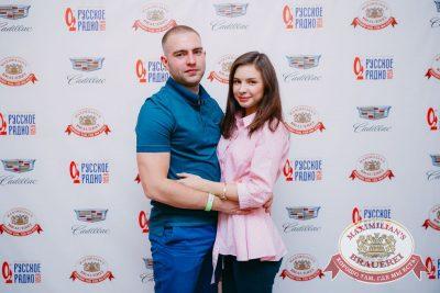 «Дыхание ночи»: Dj Twins Project (Москва), 14 октября 2017 - Ресторан «Максимилианс» Красноярск - 17