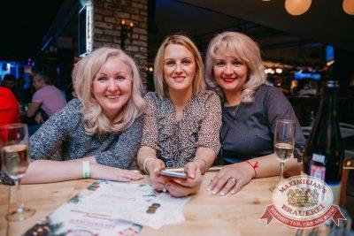 «Дыхание ночи»: Dj Twins Project (Москва), 14 октября 2017 - Ресторан «Максимилианс» Красноярск - 18