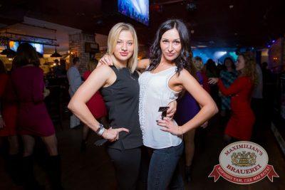 «Дыхание ночи»: Dj Twins Project (Москва), 14 октября 2017 - Ресторан «Максимилианс» Красноярск - 19