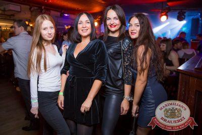 «Дыхание ночи»: Dj Twins Project (Москва), 14 октября 2017 - Ресторан «Максимилианс» Красноярск - 20