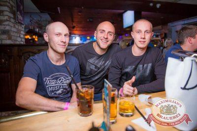 «Дыхание ночи»: Dj Twins Project (Москва), 14 октября 2017 - Ресторан «Максимилианс» Красноярск - 28