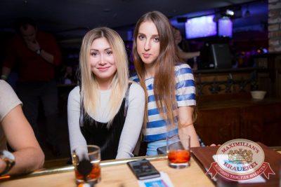 «Дыхание ночи»: Dj Twins Project (Москва), 14 октября 2017 - Ресторан «Максимилианс» Красноярск - 29
