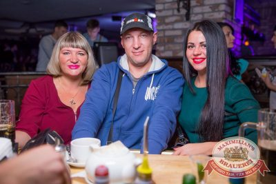 «Дыхание ночи»: Dj Twins Project (Москва), 14 октября 2017 - Ресторан «Максимилианс» Красноярск - 31