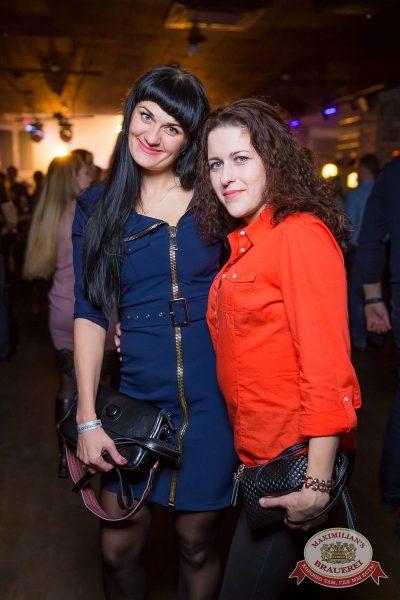 «Дыхание ночи»: Dj Twins Project (Москва), 14 октября 2017 - Ресторан «Максимилианс» Красноярск - 33
