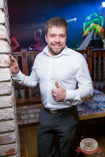 «Дыхание ночи»: Dj Twins Project (Москва), 14 октября 2017 - Ресторан «Максимилианс» Красноярск - 38