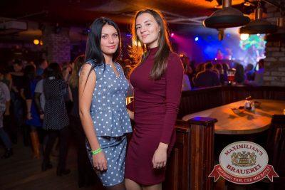 «Дыхание ночи»: Dj Twins Project (Москва), 14 октября 2017 - Ресторан «Максимилианс» Красноярск - 41