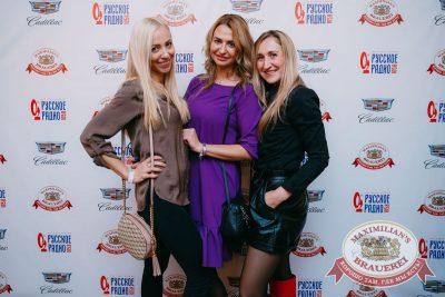 «Дыхание ночи»: Dj Ivan Spell (Санкт-Петербург), 21 октября 2017 - Ресторан «Максимилианс» Красноярск - 12