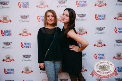 «Дыхание ночи»: Dj Ivan Spell (Санкт-Петербург), 21 октября 2017 - Ресторан «Максимилианс» Красноярск - 13