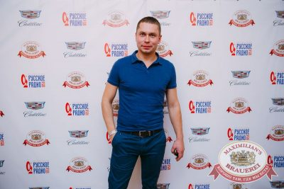«Дыхание ночи»: Dj Ivan Spell (Санкт-Петербург), 21 октября 2017 - Ресторан «Максимилианс» Красноярск - 14