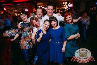«Дыхание ночи»: Dj Ivan Spell (Санкт-Петербург), 21 октября 2017 - Ресторан «Максимилианс» Красноярск - 19
