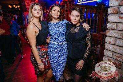 «Дыхание ночи»: Dj Ivan Spell (Санкт-Петербург), 21 октября 2017 - Ресторан «Максимилианс» Красноярск - 21