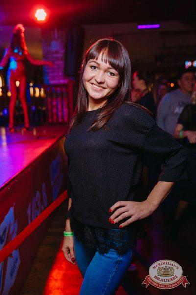 «Дыхание ночи»: Dj Ivan Spell (Санкт-Петербург), 21 октября 2017 - Ресторан «Максимилианс» Красноярск - 22