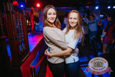 «Дыхание ночи»: Dj Ivan Spell (Санкт-Петербург), 21 октября 2017 - Ресторан «Максимилианс» Красноярск - 23