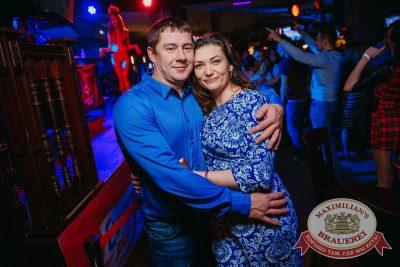 «Дыхание ночи»: Dj Ivan Spell (Санкт-Петербург), 21 октября 2017 - Ресторан «Максимилианс» Красноярск - 24