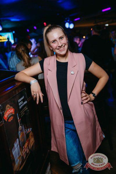 «Дыхание ночи»: Dj Ivan Spell (Санкт-Петербург), 21 октября 2017 - Ресторан «Максимилианс» Красноярск - 29