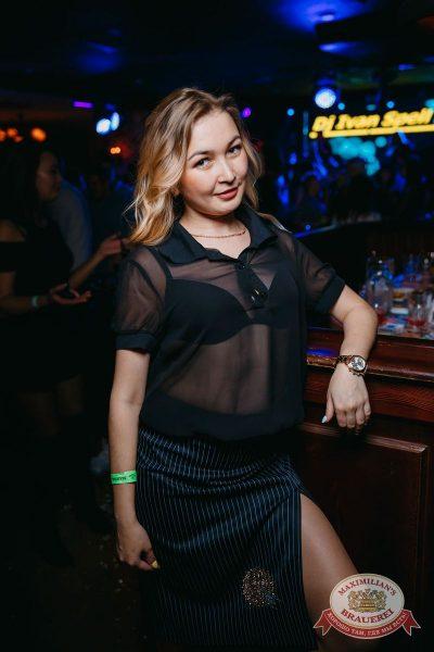«Дыхание ночи»: Dj Ivan Spell (Санкт-Петербург), 21 октября 2017 - Ресторан «Максимилианс» Красноярск - 34