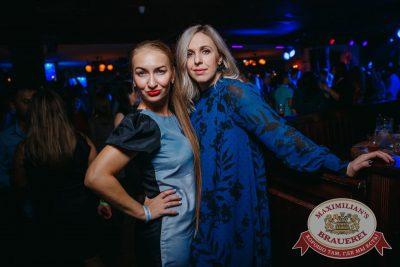 «Дыхание ночи»: Dj Ivan Spell (Санкт-Петербург), 21 октября 2017 - Ресторан «Максимилианс» Красноярск - 37