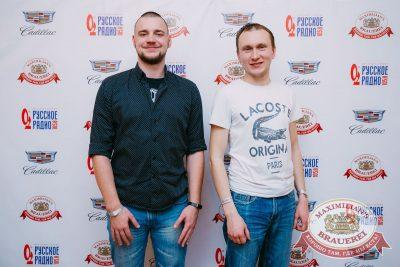 «Дыхание ночи»: Dj Ivan Spell (Санкт-Петербург), 21 октября 2017 - Ресторан «Максимилианс» Красноярск - 6