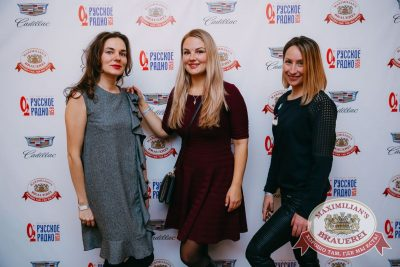 «Дыхание ночи»: Dj Ivan Spell (Санкт-Петербург), 21 октября 2017 - Ресторан «Максимилианс» Красноярск - 9