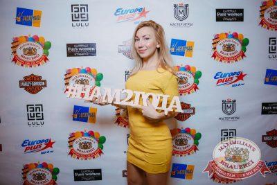 День рождения «Максимилианс»: нам 2 года! Специальный гость: Мот, 26 октября 2017 - Ресторан «Максимилианс» Красноярск - 11