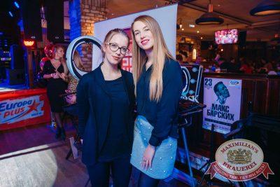 День рождения «Максимилианс»: нам 2 года! Специальный гость: Мот, 26 октября 2017 - Ресторан «Максимилианс» Красноярск - 13