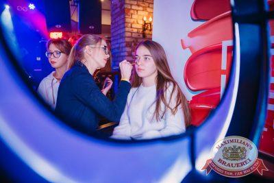 День рождения «Максимилианс»: нам 2 года! Специальный гость: Мот, 26 октября 2017 - Ресторан «Максимилианс» Красноярск - 19