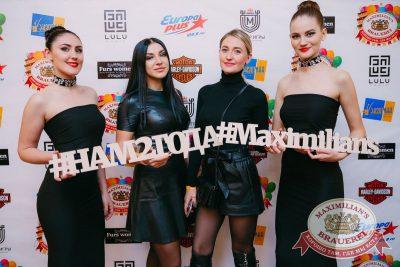 День рождения «Максимилианс»: нам 2 года! Специальный гость: Мот, 26 октября 2017 - Ресторан «Максимилианс» Красноярск - 2