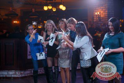 День рождения «Максимилианс»: нам 2 года! Специальный гость: Мот, 26 октября 2017 - Ресторан «Максимилианс» Красноярск - 23