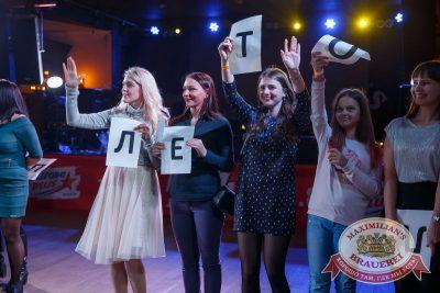 День рождения «Максимилианс»: нам 2 года! Специальный гость: Мот, 26 октября 2017 - Ресторан «Максимилианс» Красноярск - 24