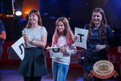 День рождения «Максимилианс»: нам 2 года! Специальный гость: Мот, 26 октября 2017 - Ресторан «Максимилианс» Красноярск - 25
