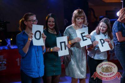 День рождения «Максимилианс»: нам 2 года! Специальный гость: Мот, 26 октября 2017 - Ресторан «Максимилианс» Красноярск - 26