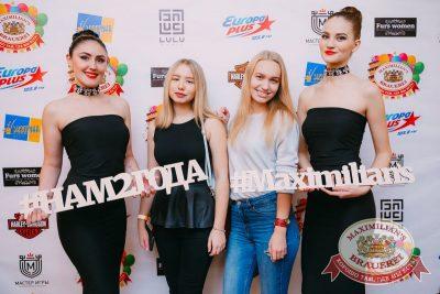 День рождения «Максимилианс»: нам 2 года! Специальный гость: Мот, 26 октября 2017 - Ресторан «Максимилианс» Красноярск - 3