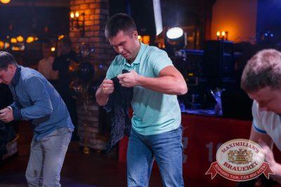 День рождения «Максимилианс»: нам 2 года! Специальный гость: Мот, 26 октября 2017 - Ресторан «Максимилианс» Красноярск - 33