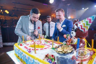 День рождения «Максимилианс»: нам 2 года! Специальный гость: Мот, 26 октября 2017 - Ресторан «Максимилианс» Красноярск - 41
