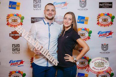 День рождения «Максимилианс»: нам 2 года! Специальный гость: Мот, 26 октября 2017 - Ресторан «Максимилианс» Красноярск - 5