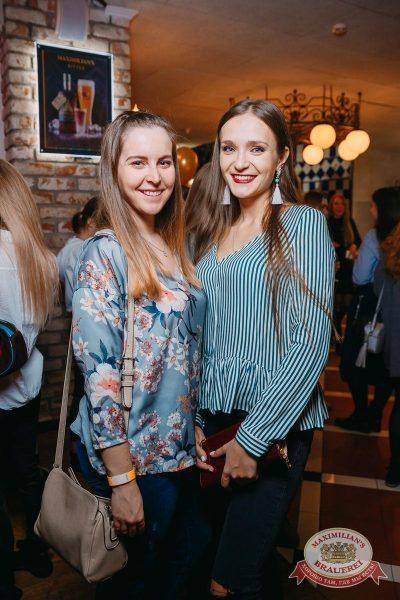 День рождения «Максимилианс»: нам 2 года! Специальный гость: Мот, 26 октября 2017 - Ресторан «Максимилианс» Красноярск - 51