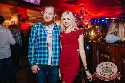День рождения «Максимилианс»: нам 2 года! Специальный гость: Мот, 26 октября 2017 - Ресторан «Максимилианс» Красноярск - 57