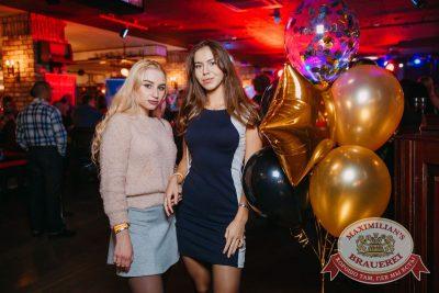 День рождения «Максимилианс»: нам 2 года! Специальный гость: Мот, 26 октября 2017 - Ресторан «Максимилианс» Красноярск - 59