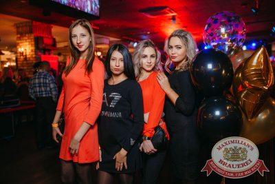 День рождения «Максимилианс»: нам 2 года! Специальный гость: Мот, 26 октября 2017 - Ресторан «Максимилианс» Красноярск - 60
