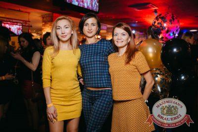 День рождения «Максимилианс»: нам 2 года! Специальный гость: Мот, 26 октября 2017 - Ресторан «Максимилианс» Красноярск - 61