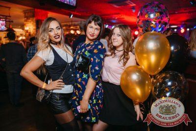 День рождения «Максимилианс»: нам 2 года! Специальный гость: Мот, 26 октября 2017 - Ресторан «Максимилианс» Красноярск - 62