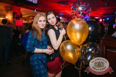 День рождения «Максимилианс»: нам 2 года! Специальный гость: Мот, 26 октября 2017 - Ресторан «Максимилианс» Красноярск - 63