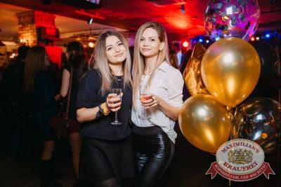 День рождения «Максимилианс»: нам 2 года! Специальный гость: Мот, 26 октября 2017 - Ресторан «Максимилианс» Красноярск - 64