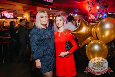 День рождения «Максимилианс»: нам 2 года! Специальный гость: Мот, 26 октября 2017 - Ресторан «Максимилианс» Красноярск - 65