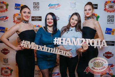 День рождения «Максимилианс»: нам 2 года! Специальный гость: Мот, 26 октября 2017 - Ресторан «Максимилианс» Красноярск - 7