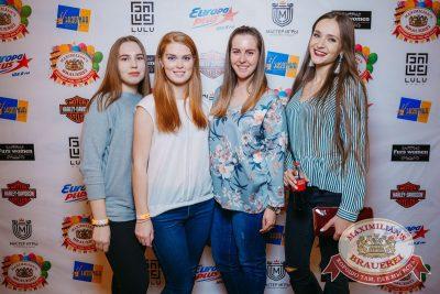 День рождения «Максимилианс»: нам 2 года! Специальный гость: Мот, 26 октября 2017 - Ресторан «Максимилианс» Красноярск - 8