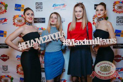 День рождения «Максимилианс»: нам 2 года! Специальный гость: Мот, 26 октября 2017 - Ресторан «Максимилианс» Красноярск - 9