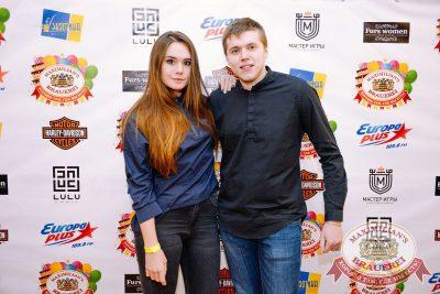 Каста, 1 ноября 2017 - Ресторан «Максимилианс» Красноярск - 11