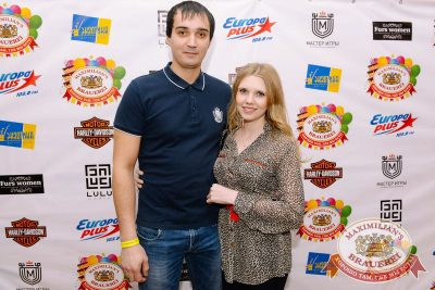 Каста, 1 ноября 2017 - Ресторан «Максимилианс» Красноярск - 12